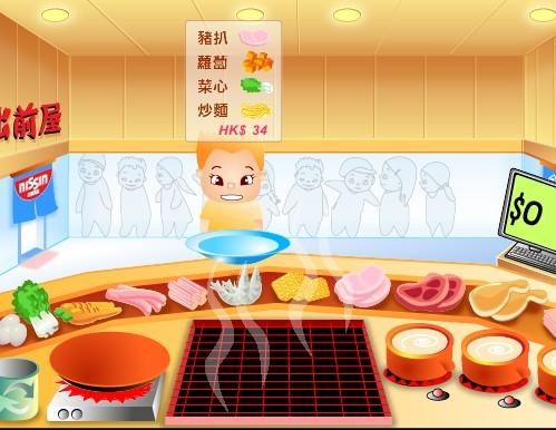 Che belli i giochi di cucina giochi di cucina - Giochi di cucina a livelli ...